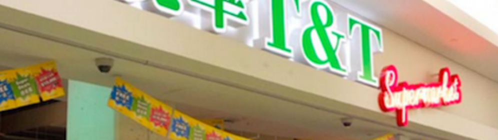 T&T Supermarket Now Accepting Alipay and WeChat Pay